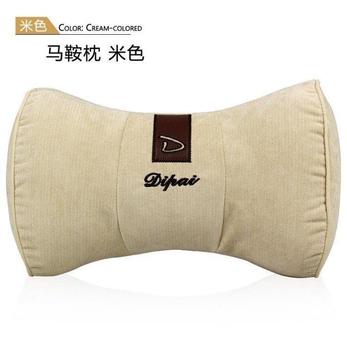 麥麥部落 汽車頭枕護頸枕車用枕頭型記憶棉夏季頸椎車載頸枕車內車MB9D8