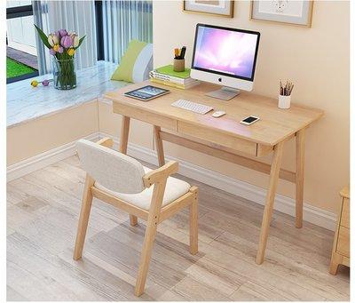 『i-Home』實木書桌簡約家用台式電腦桌臥室學生寫字台現代北歐辦公桌學習桌