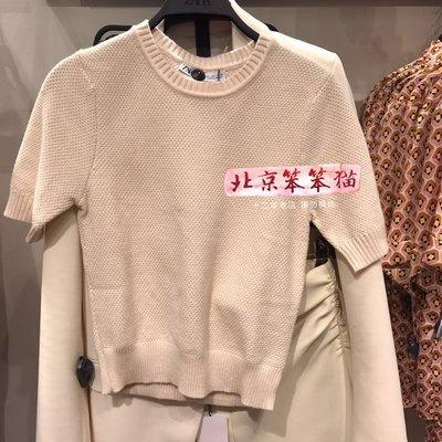 墨染女裝4月笨笨貓北京ZARA正品國內代購 紋理針織上衣5536/020 5536020B