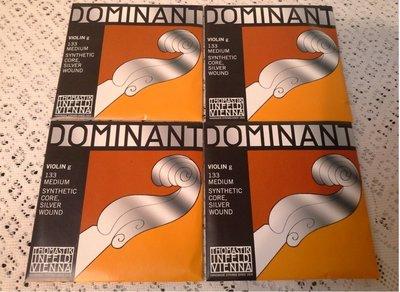 卡新   DOMINANT 小提琴弦  A弦  第二弦 奧地利製 (另有E.D.G散弦)-