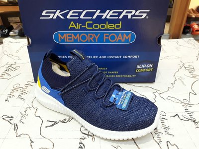 SKECHERS 男健走系列Air-Cooled