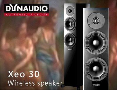 【風尚音響】Dynaudio   XEO30  無線喇叭 ✦ 請先詢問 ✦
