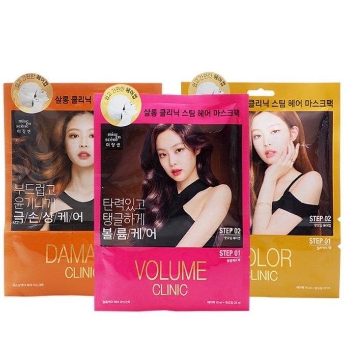 韓國mise en scene 焗油護髮蒸汽髮膜(焗油+護髮帽)