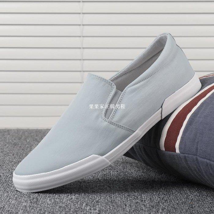 果果家正韓男鞋男鞋2020新款夏季淺色透氣北京老布鞋男士懶人軟底一腳蹬帆布鞋男