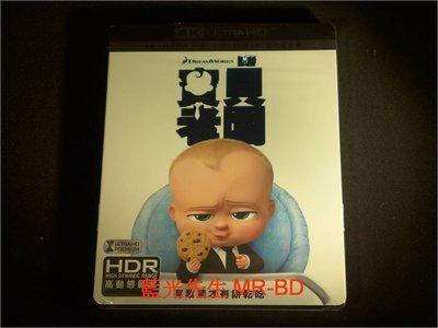 有外紙套 [UHD藍光BD] - 寶貝老闆 The Boss Baby UHD + BD 雙碟限定版 ( 得利正版 )