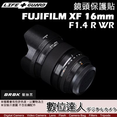 LIFE+GUARD[標準款] 鏡頭 保護貼 FUJIFILM XF 16mm F1.4 R WR 包膜 DIY 保貼