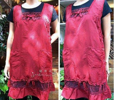 圍裙工作服--秘密花園--暗紅色浪漫剪...