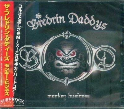 (甲上唱片) The Bredrin Daddys - Monkey Business - 日盤+4BONUS