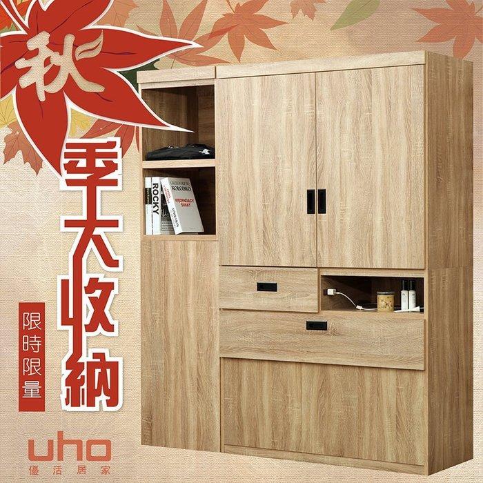 衣櫥【UHO】秋原5尺床頭式衣櫃 雙11促