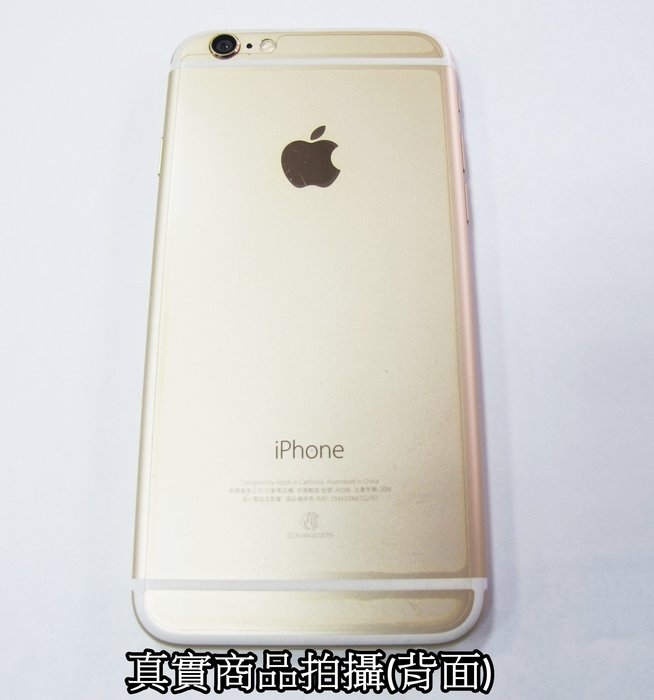 ☆偉斯科技☆ iPhone6金色128G空機 九成新中美品 附耳機~充電~插座 (可自取)歡迎來門市驗機~現貨供應中
