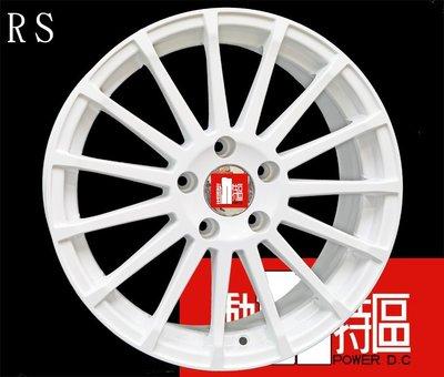 動力特區  富特麗17吋鋁圈 5孔114.3 白色 適用車款 現代 i30 ELANTRA 八代 K12 FORTIS