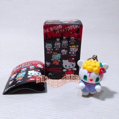 奇譚 Hello KittyXMADBARBARIANS 凱蒂貓 殭屍朋友KITTY公仔 吊飾盒玩