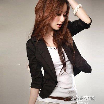 春秋新款七分袖外套小西裝女士西服短款夏季薄款修身黑白韓版chic