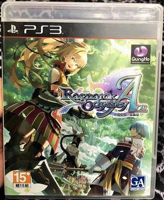 幸運小兔 PS3遊戲 PS3 仙境傳說 奧德賽 ACE 中文版 RO仙境傳說 Ragnarok Odyssey ACE