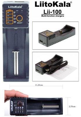【購生活】LiitoKala Lii-100 3.7V 1.2V 充電器 18650 3號 4號 鋰電池充電器 行動電源 南投縣
