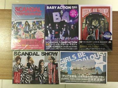 日本搖滾女子天團~SCANDAL - 2010/8/12~2012/9/26_寫真書_每張100元起_價格好談談