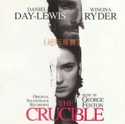 《絕版專賣》激情年代 / The Crucible 電影原聲帶 George Fenton (美版)
