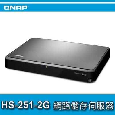 喬格電腦 QNAP 威聯通 HS-251-2G 2 Bay 平躺式網路儲存伺服器