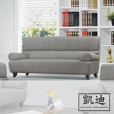 【凱迪家具】F32-310-3 紅喜沙發(三人) /大雙北市區滿五千元免運費