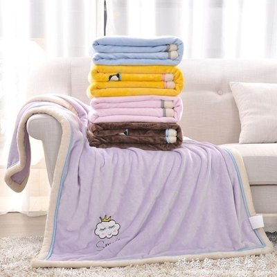 現貨/珊瑚絨毯小被子午睡辦公室小毯子兒童小毛毯單人加厚保暖雙層冬季 igo/海淘吧F56LO 促銷價