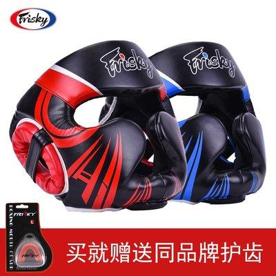 新風新品-FRISKY加厚拳擊頭盔全防護成人護頭套兒童散打搏擊泰拳跆拳道護頭