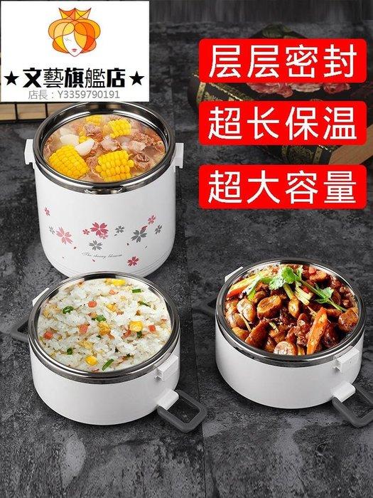 預售款-WYQJD-學生大容量超長保溫桶飯盒多層便攜雙層上班族送便當盒分隔型飯桶*優先推薦