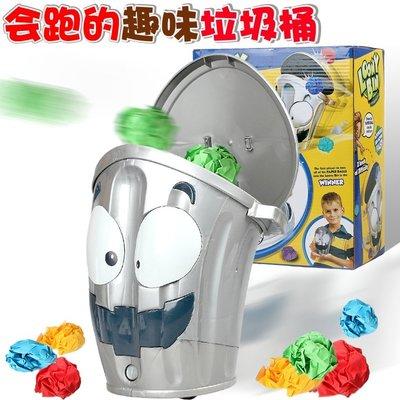 整人玩具會跑的瘋狂垃圾桶 扔紙投籃比賽loony bin派對游戲整蠱趣味玩具
