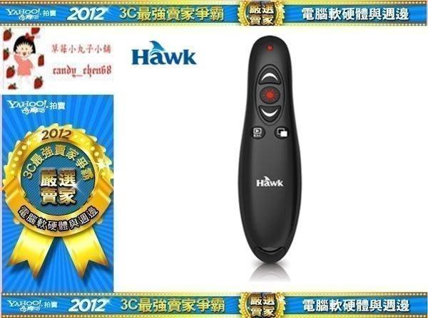 【35年連鎖老店】Hawk R260 簡報達人2.4GHz 無線簡報器有發票/可全家/2年保固/