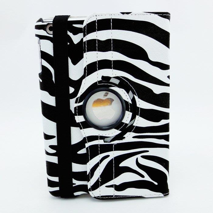 【UNIPRO】iPad mini 1 2 3 360度 旋轉 野生動物 斑馬紋 豹紋 皮套 休眠喚醒 支架 保護套