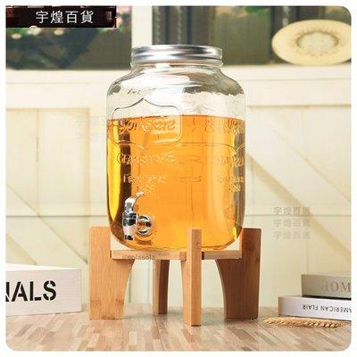 《宇煌》ABS龍頭 8L果汁罐+木架 Mason梅森罐 玻璃瓶 飲料桶 冰桶 果汁桶 啤酒桶_GHb3