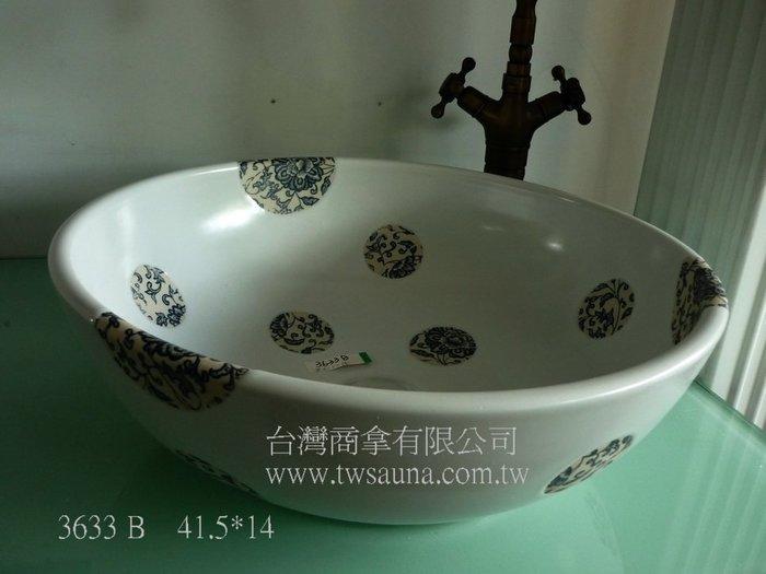 清倉 **手工藝術洗臉盆3633-B**台灣商拿