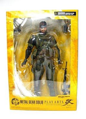 金錢貓雜貨 全新  Play Arts 改 野戰服版 03 Metal Gear Solid 潛龍諜影 Snake