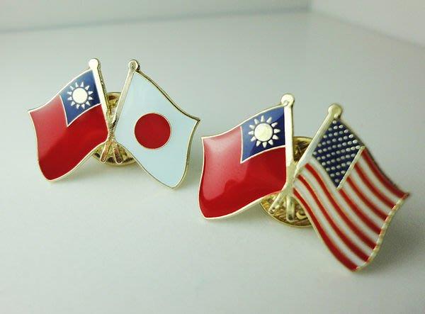 【國旗徽章達人】台灣、美國雙國旗徽章/胸章/別針/胸針/勳章/中華民國/超過50國圖案可選