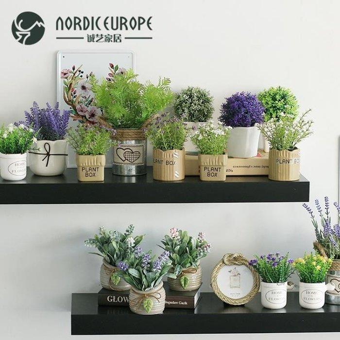 多肉仿真植物盆栽擺件創意北歐家居室內假花綠植擺設裝飾品