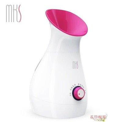 果蔬蒸臉器熱噴美容儀家用臉部蒸面器納米噴霧補水神器HTCC