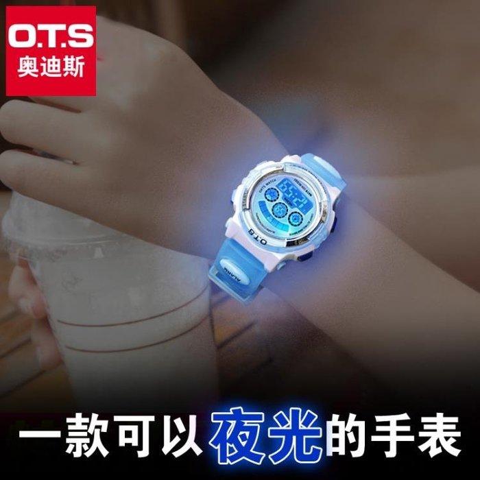 ots兒童手錶男孩男童電子手錶中小學生女孩防水可愛小孩女童手錶