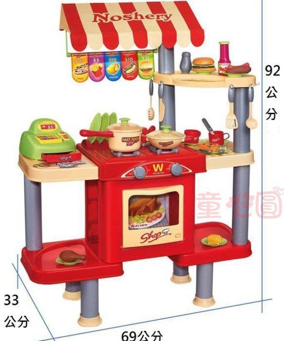 豪華收銀烹飪雙面廚房組~收銀機 /微波爐 /烤箱 /瓦斯爐具~特價699◎童心玩具1館◎