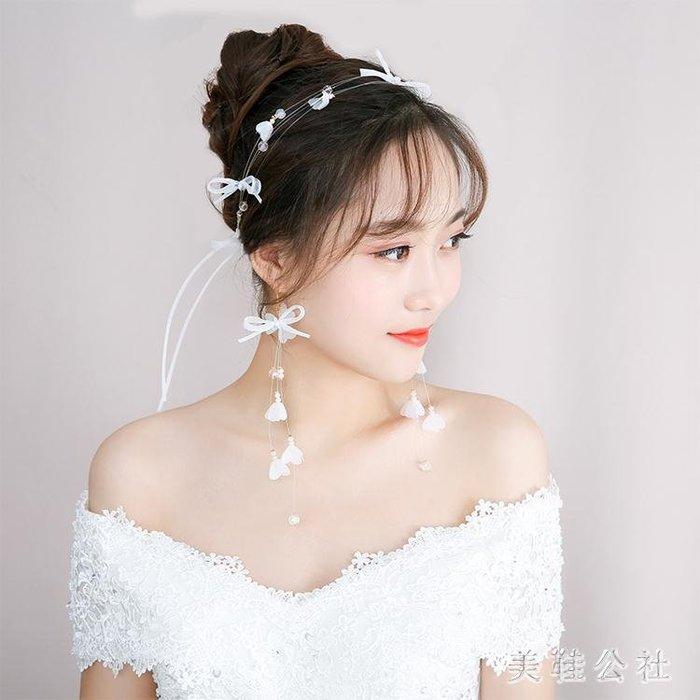 韓式白色手工水晶頭飾伴娘新娘婚紗花環發飾韓式珍珠頭花發箍發帶OB2355