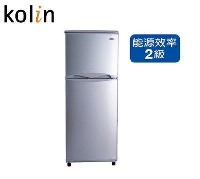 【高雄電舖】 可退貨物稅500 歌林 125L 雙門冰箱 KR-213S03 全省可配送