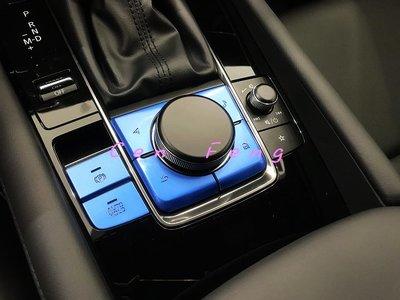 涔峰CF☆(藍)19年 MAZDA3 馬自達3 四代 4代目 多媒體 按鍵貼 手剎車按鍵貼 鋁合金按鍵貼 防刮 保護