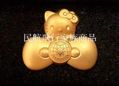 長榮航空EVA AIR空姐.空服員,日本kitty航線蝴蝶結款飛行胸章.徽章(正品)