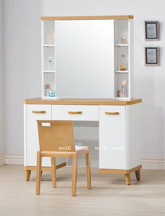 9L【新北蘆洲~偉利傢俱】寶格麗3.5尺化妝台(含椅)-編號(L331-7) 【雙北市免運費】
