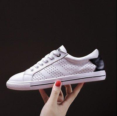 小白鞋 真皮板鞋 圓頭平底鞋 鏤空星星鞋 透氣舒適休閒鞋*Fashion