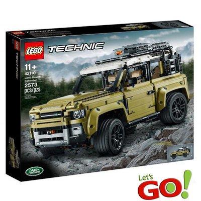 【LETGO】LEGO 樂高積木 42110 科技系列 Land Rover Defender 路華 陸虎 越野車