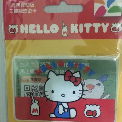 Hellokitty悠遊卡-復刻版-(透明