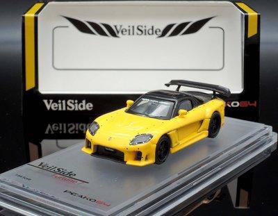 【M.A.S.H】[現貨特價] Peako64 1/64 Veilside Fortune 7 海外限定車色