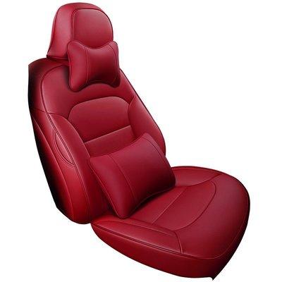 吉利帝豪GS專車專用座套全包定制16新款/17/1819新款原車座椅套汽車坐墊