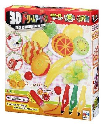 Megahouse 水果總滙 3D立體 塗鴉筆 DREAM ARTS PEN 三色套組  LUCI日本空運代購