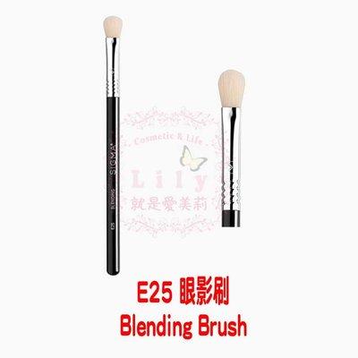 【美國現貨】SIGMA E25 Blending Brush 眼影刷 暈染刷 筆刷 (銀環)