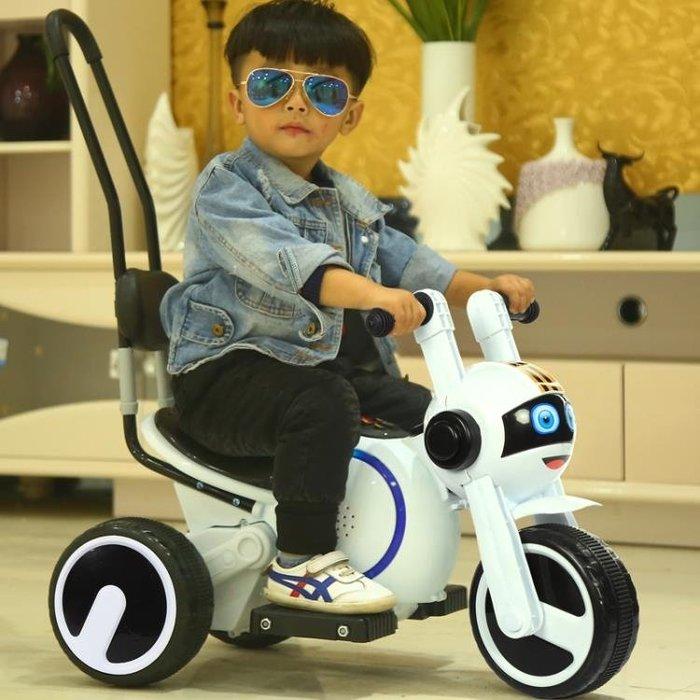 三輪車 兒童電動摩托車三輪車充電男孩女孩寶寶小孩玩具車可坐人童車電瓶 lolita